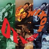Otis by Mojo Nixon
