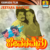 Jeevana Maithri (Original Motion Picture Soundtrack) by Various Artists