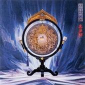 Silk Road, Vol. 1 by Kitaro