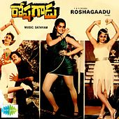 Roshagaadu (Original Motion Picture Soundtrack) by Various Artists