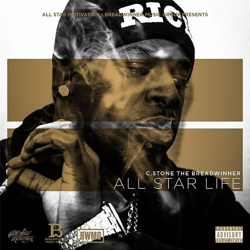 All Star Life by Various Artists