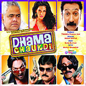 Dhama Chaukdi (Original Motion Picture Soundtrack) by Various Artists