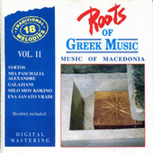 Roots of Greek Music Vol.11 - Music of Macedonia by Bouzouki Kings