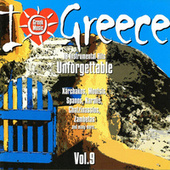 I Love Greece Vol.9 - Unforgettable by Bouzouki Kings