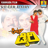 Killer Dairy (Original Motion Picture Soundtrack) by Various Artists