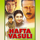 Hafta Vasuli (Original Motion Picture Soundtrack) by Various Artists