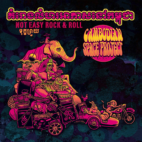 Not Easy Rock n Roll by The Cambodian Space Project