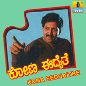 Kona Eedhaithe (Original Motion Picture Soundtrack) by Various Artists