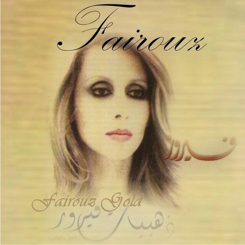 Fairouz Gold by Fairouz