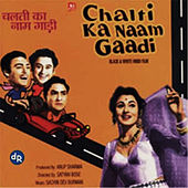 Chalti Ka Naan  (Original Motion Picture Soundtrack) by Various Artists