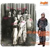 Ankhon Dekhi (Original Motion Picture Soundtrack) by Various Artists