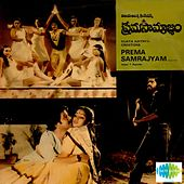 Prema Samarjyam (Original Motion Picture Soundtrack) by Various Artists