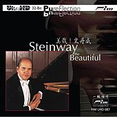 Steinway the Beautiful by Todd Crow