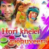 Hori Khelei Raghuveera by Various Artists