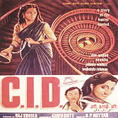 C.I.D. (Original Motion Picture Soundtrack) by Various Artists