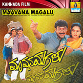 Maavana Magalu (Original Motion Picture Soundtrack) by Various Artists