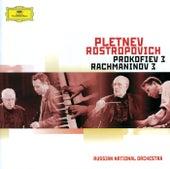 Rachmaninov: Piano Concerto No.3 / Prokofiev: Piano Concerto No.3 by Mikhail Pletnev