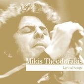 Lyrical Songs by Mikis Theodorakis (Μίκης Θεοδωράκης)