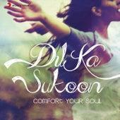 Dil Ka Sukoon by Various Artists
