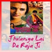 Jhulaniya Lai Da Raja Ji (Original Motion Picture Soundtrack) by Various Artists