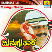 Minuguthare (Original Motion Picture Soundtrack) by Various Artists