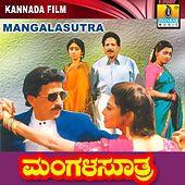 Mangalasutra (Original Motion Picture Soundtrack) by Chitra