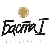 Basta 1 by Basta