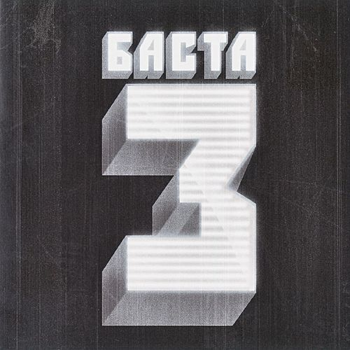 Basta 3 by Basta