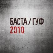 Basta / Guf by Basta