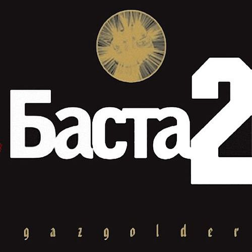 Basta 2 by Basta