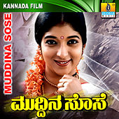 Muddina Sose (Original Motion Picture Soundtrack) by Various Artists