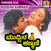 Muddina Kanmani (Original Motion Picture Soundtrack) by Various Artists