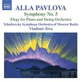 PAVLOVA: Symphony No.5 by Various Artists
