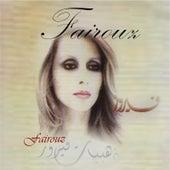 Fairouz by Fairouz