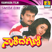 Sakida Gini (Original Motion Picture Soundtrack) by Various Artists