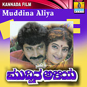 Muddina Aliya (Original Motion Picture Soundtrack) by Various Artists