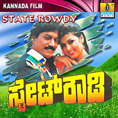 State Rowdy (Original Motion Picture Soundtrack) by Various Artists
