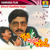 Shruti Haakida Hejje (Original Motion Picture Soundtrack) by Various Artists