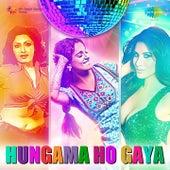 Hungama Ho Gaya by Various Artists