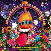 Spaceships Of The Imagination - EP by Various Artists