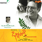 Oggarane (Original Motion Picture Soundtrack) by Various Artists