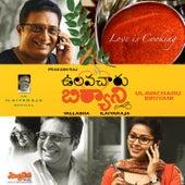 Ulavacharu Biriyani (Original Motion Picture Soundtrack) by Various Artists