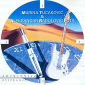 Marina i Futa Antologija 1 by Various Artists
