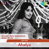 Ahalya (Original Motion Picture Soundtrack) by Various Artists