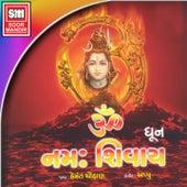 Om Namah Shivay (Dhun) by Hemant Chauhan