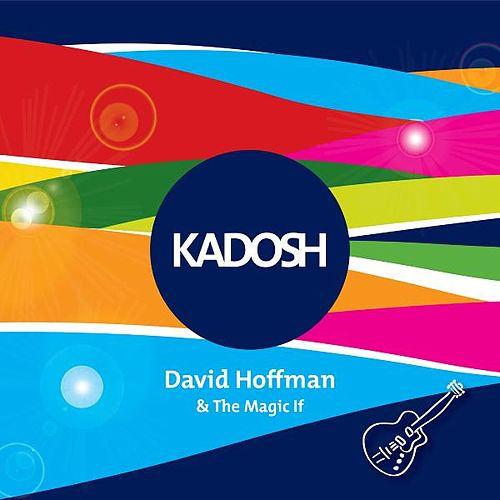 Kadosh by David Hoffman