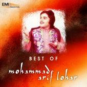 Best of Mohammad Alam Lohar by Arif Lohar