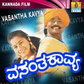 Vasantha Kavya (Original Motion Picture Soundtrack) by Various Artists