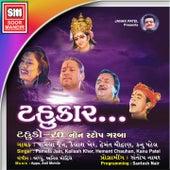Tahukar (20 Non Stop Garba) by Various Artists