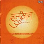 Hanuman (Bhajans, Mantras & Aartis) by Various Artists